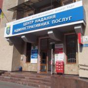 Іванофранківці побилися у черзі за біометричними паспортами (відео)