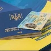 Скільки коштує і де можна зробити біометричний паспорт в Івано Франківську. ВІДЕО