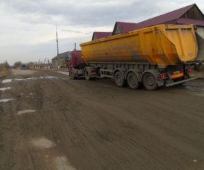 У Калуші підприємці пообіцяли міському голові підсипати об'їзну дорогу