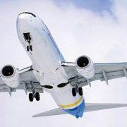 МАУ відновлює польоти з Івано-Франківська до Анталії