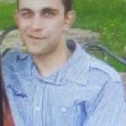 Правоохоронці просять допомогти розшукати безвісти зниклого чоловіка (фото)