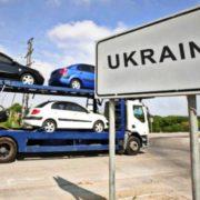 В Україну завезли величезні партії іномарок