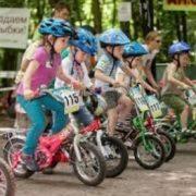 Дрібнота, на старт: у Івано-Франківську пройдуть дитячі велоперегони