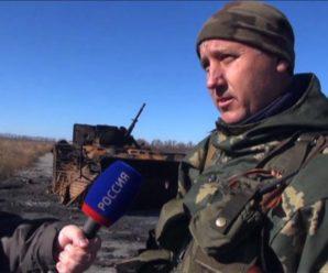 """""""Ще один є"""": на Донбасі ліквідували """"чергового ватажка Л/ДНР"""""""
