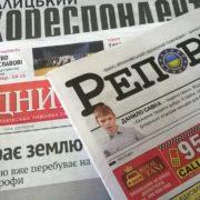 Прикарпатська преса про стелю на голову, національний шик, прірву в паперах та 5 порад, як подорожувати Європою без віз