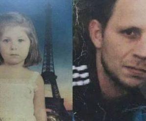 Під Києвом з дитячого садка викрали дитину (фото)