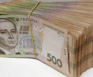 Топ-5 вакансій із найбільшою зарплатою в Івано-Франківську