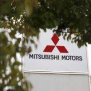 Mitsubishi хоче побудувати свій завод в Україні