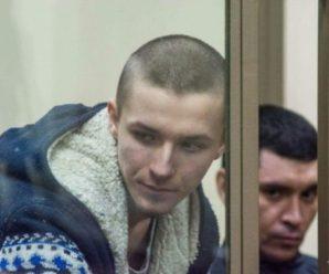 Українець, про смерть якого в СІЗО Росії повідомили ЗМІ, «живий-здоровий» – консул