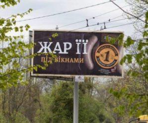 """""""Ми не бидло!"""" Українців обурила реклама ковбаси"""