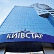 """Київстар"" вже блокує ""ВКонтакте"": фотодоказ"