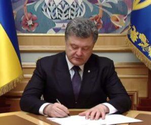 Блокування російських сайтів: готують закон про відповідальність порушників