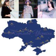 """16-річна франківчанка змагається за титул """"Королева України"""" (фото)"""