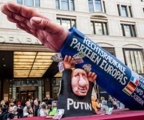 Приречена на провал: Агресія Ра$$еї проти України
