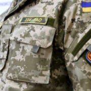 Українці отримують повістки в армію: кого, коли і на скільки заберуть в військові формування