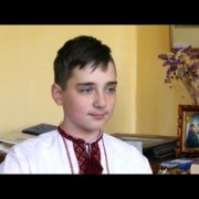Коломийський Ейнштейн: 12-річний учень гімназії став одним із трьох найрозумніших дітей України. ВІДЕО