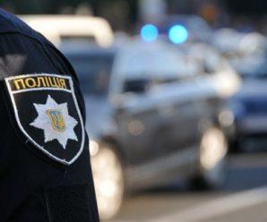 В Івано-Франківську 10-річний хлопчик викликав поліцію на жінку, яка його облаяла