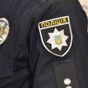 Напад на депутата: побили та в багажнику вивезли в поле (фото)