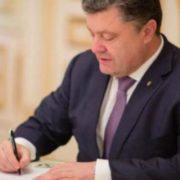 Порошенко підписав важливий закон для реформи системи охорони здоров'я України