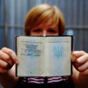 Українців почали штрафувати за проживання не за пропискою