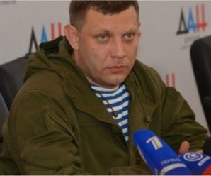 """З'явилося перше відео з місця """"замаху"""" на Захарченка"""