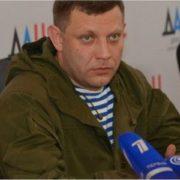 """Пройшла Рейк'явік: Захарченко """"розірвав"""" соцмережу ляпом про прабабусю (відео)"""