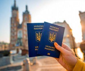 Три способи отримати закордонний паспорт у Франківську