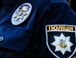 Шукаєте роботу? Поліція Прикарпаття оголосила конкурс на 70 посад