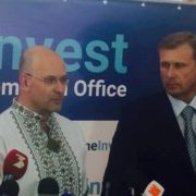 UkraineInvest відкрив представництво в Івано-Франківську, яке охопить сім областей