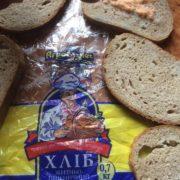 Прикарпатці скаржаться на якість хліба (фото)
