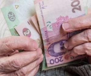 Кабмін кардинально змінив схему видачі пенсій, ці нововведення збивають з ніг. ТРИМАЙТЕ СЕБЕ В РУКАХ!