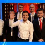 В Івано-Франківську з новою програмою побував Зеленський та його компанія