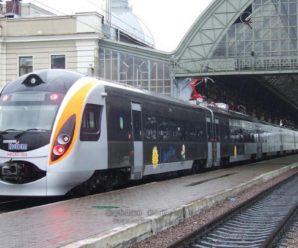 Тепер на відпочинок до Болгарії потягом: з Івано-Франкіська до болгарського курортного міста почав курсувати поїзд