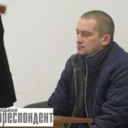 Суд оштрафував на 25 тисяч голову села, який за $200 тисяч хабара віддавав землю біля дороги «Мукачеве-Львів»