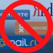 Яке воно – життя без «Однокласники» і «ВКонтакте»?