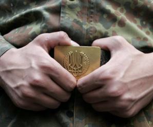 Військова прокуратура розшукує 37 прикарпатців-дизертирів (список)