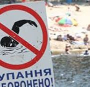 У Коломиї немає жодної водойми, де офіційно дозволено купатися. ВІДЕО