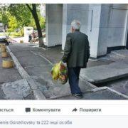 """""""Їсти хочеться…"""" Історія про бідного дідуся у вишиванці взяла за живе українців"""