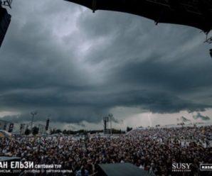 """Під грім і блискавки: """"Океан Ельзи"""" дали божевільний концерт на Донбасі (відео)"""