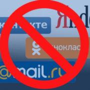 Заборона «Яндекса»: чим замінити російські карти та пошту