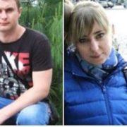У Києві зникла сімейна пара