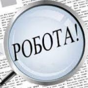 Де в Івано-Франківську за місяць роботи можна отртмати 16 тисяч гривень