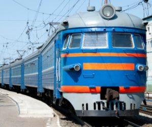 Від сьогодні з Івано-Франківська курсуватиме потяг до Генічеська