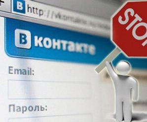 Як бан «ВК» може відтіснити «русскій мір» подалі від України