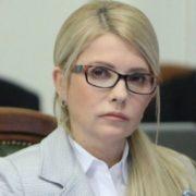 Знову під суд: відкриття нової справи проти Тимошенко
