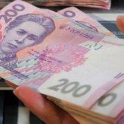 Користувачі Інтернету посміялися над середньою зарплатою українців (фото)
