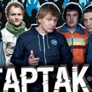 Франківчан на День незалежності потішать своїми піснями відомі українські гурти