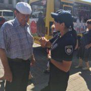 Патрульні сьогодні інспектували пасажирський транспорт. ФОТО/ВІДЕО