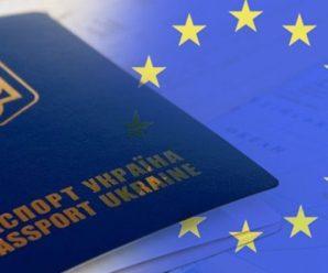 Заздрість та підлість: як Росія намагається дискредитувати європейський шлях України