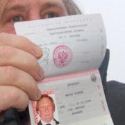 РНБО вводить обов'язкову реєстрацію для росіян на території України